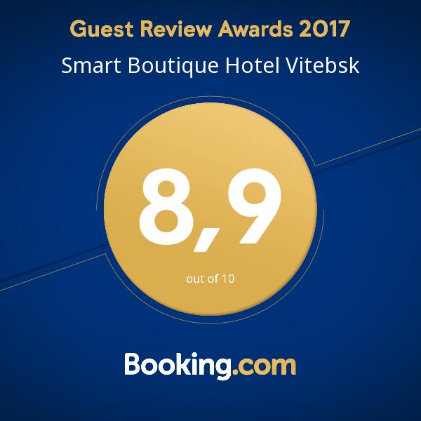 Мы получили награду Guest Review Awards 2017