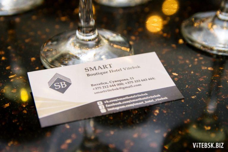 Smart Boutique Hotel: открытие, планы и кухня